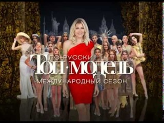 «Топ-Модель по-русски» - Профайл - Оксана Кавали