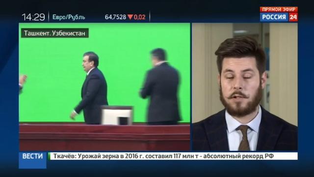 Новости на Россия 24 • Новый президент Узбекистана официально вступил в должность