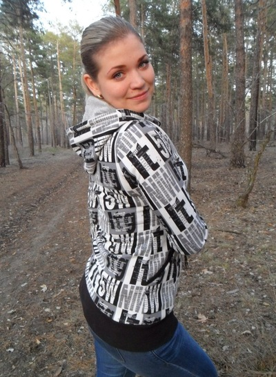 Наталья Шастина, 4 июля 1992, Самара, id117449791