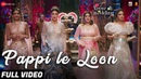 Pappi Le Loon Full Video Veere Di Wedding Kareena Sonam Swara Shikha Sunidhi C Shashwat S