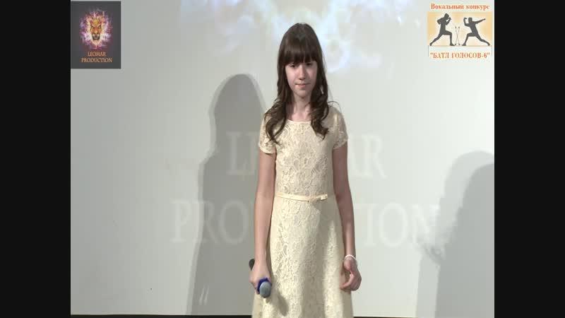 Полина Комиссарова «Дорогою добра» г.Долгопрудный
