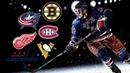 Lucky ставка   Прогноз на НХЛ   Коламбус - Бостон   Питтсбург - Вашингтон   Монреаль - Детройт