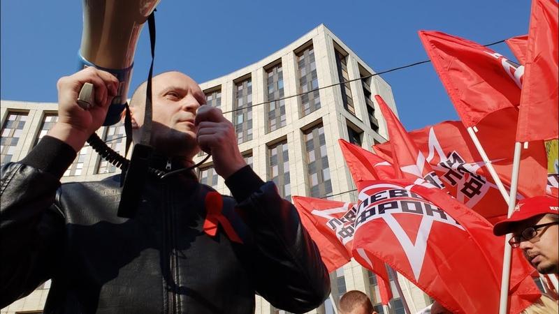 Пора менять ВЛАСТЬ УДАЛЬЦОВ не побоялся прийти на Марш миллионов в Москве