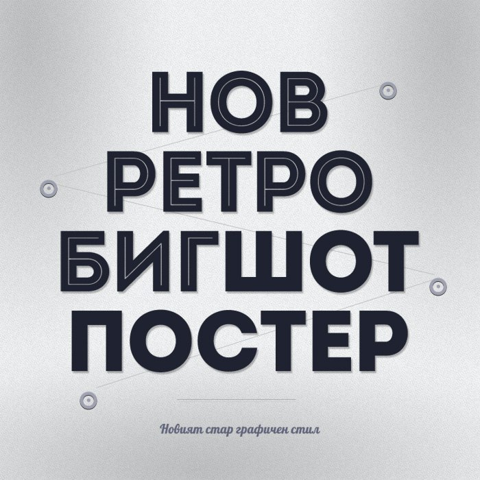Download intro font (typeface)