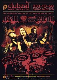 Dope (USA) в Зале Ожидания 1.10.14