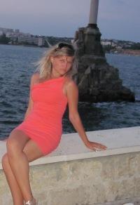 Наталья Александровна, 25 марта , Севастополь, id121070015