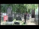 Еврейское кладбище Воронежа