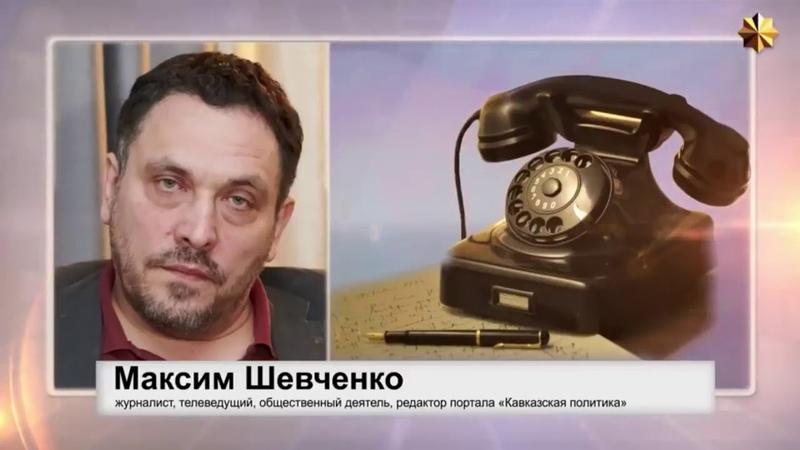 Россияне говорят о землях Азербайджана и о дарении азербайджанских земель кочевникам -хаям Часть 2