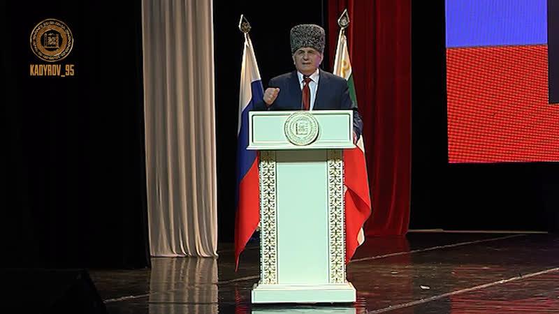 Торжественное собрание, посвящённое Дню Конституции России.