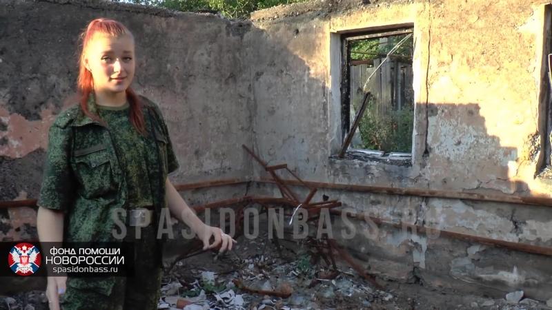 Несломленная... За что воюет Новороссия