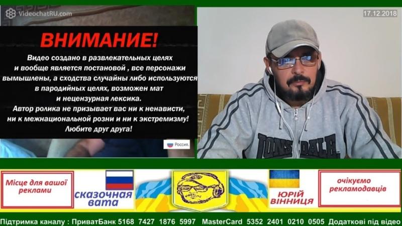 для чего ковер на стене «КАЗКОВА ВАТА» Юрій Вінниця