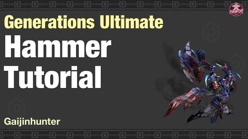 Monster Hunter Generations Ultimate | Hammer Tutorial