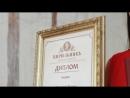 ЦирюльникЪ видео