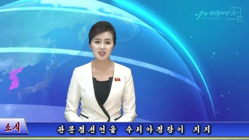 《조선반도에 항구적이며 공고한 평화가 깃들기 바란다》 -로씨야단체 성명발표- 외 1건