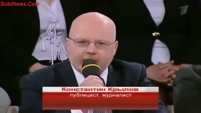 [25.11.2017] Просочилась правда на 1-м канале РФ! Россия это колония