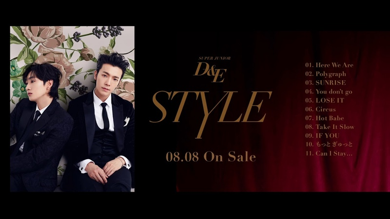 SUPER JUNIOR-DE / 8月8日リリースアルバム「STYLE」全曲ダイジェスト
