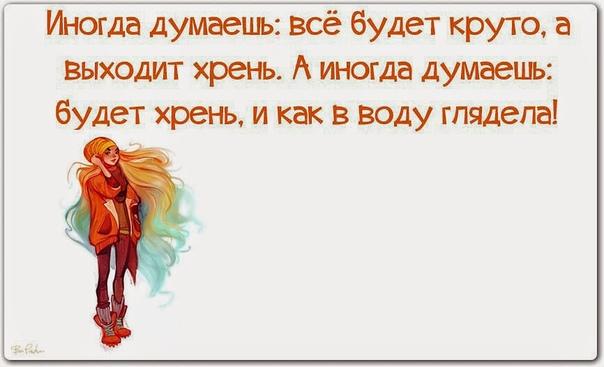 https://pp.userapi.com/c846020/v846020925/17180e/itZeIvE2dHc.jpg