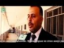 Сирийские власти восстанавливают школы в Восточной Гуте — видео ФАН