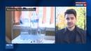 Новости на Россия 24 Глава водоканала в Махачкале Магомед Муртазалиев ответит за массовые отравления