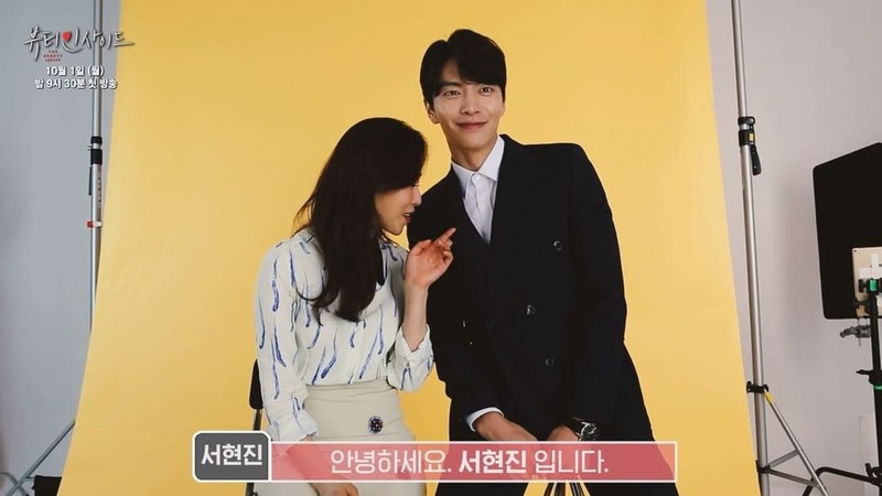 JTBC 드라마 공식 인스타그램 on Instagram 💓 목소리 티저의 주인공은 바로 의 서현진X 51060