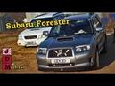 Subaru Forester SG5! Хорошо или Плохо? JDMachines