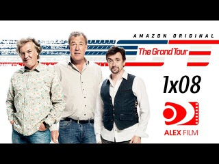 TGT.s01e08.AlexFilm