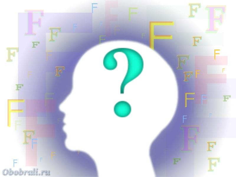 """Тест на внимательность (""""F"""")"""