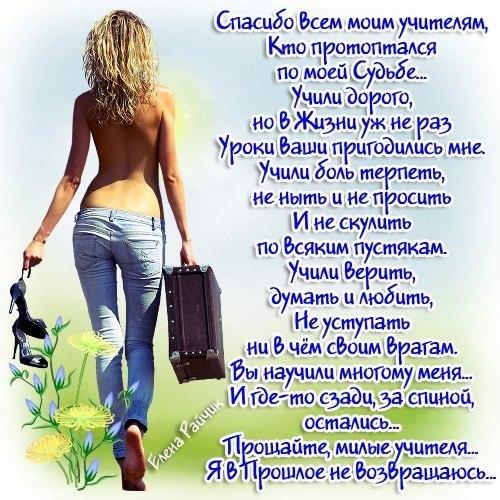 http://cs312531.vk.me/v312531955/737c/mf7wnGtX6U0.jpg