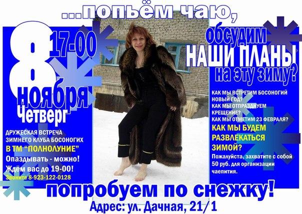 http://cs411519.userapi.com/v411519566/4615/59SPWpYT0UA.jpg