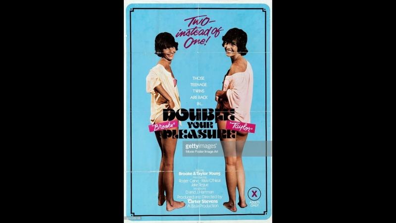 Двойное удовольствие Double Your Pleasure 1978