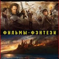 movies_fantasy