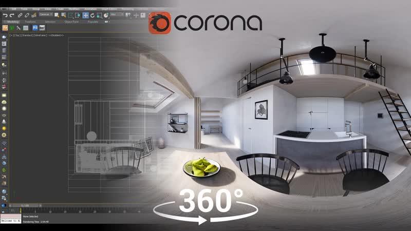 Как создавать панорамы 360° с помощью Corona Panorama Exporter