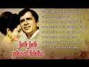 Jab Jab Phool Khile (HD) - Video Songs - Shashi Kapoor Nanda
