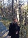Екатерина Мараева. Фото №15