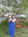 Лейля Мифтахова фото #42