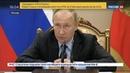 Новости на Россия 24 Президент призвал обратить внимание на проблемы малого и среднего бизнеса в сфере ЖКХ