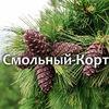 """База отдыха """"Смольный-Корт"""""""