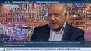 Новости на Россия 24 • Вместо переговоров по нефти делегаты отправились к эмиру Катара