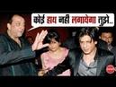 """Jab Shahrukh Khan"""" Ki Madad Keliye Samne Aaye The Sanjay Dutt"""" Sanju"""