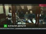 На Урале судят банду хакеров, похитивших 3 млрд рублей