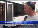 Три елецких автобуса вновь стали мишенью хулиганов