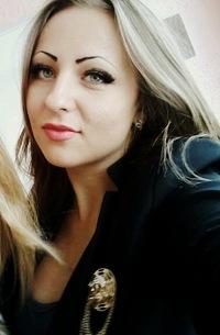 Кристина Драган, 3 февраля 1997, Курган, id198249542