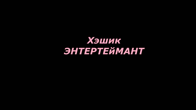 Рмк Баргузин 2018