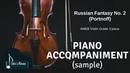 Russian Fantasy No 2 Portnoff Piano Accompaniment sample