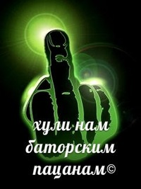 Пацанский-Ваз Пацанский-Таз, 11 июня 1999, Астрахань, id211440493