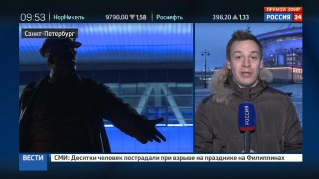 Новости на Россия 24 • Зенит-Арену сегодня покажут журналистам