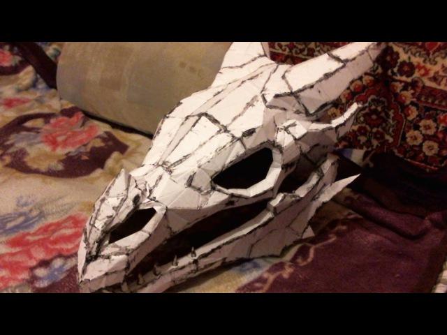 Сraft Pepakura Skyrim Dragon Skull - Голова дракона