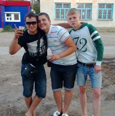 Алексей Водолазов, 11 июня 1993, Самара, id195446632