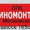 Αнтон Κиселев