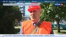 Новости на Россия 24 В Новочебоксарске обсудили проекты по развитию отечественного химпрома